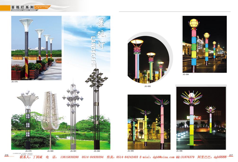 产品列表 - 扬州全顺照明灯饰有限公司